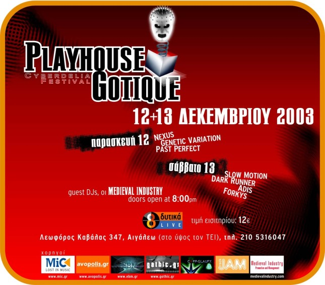 Playhouse Gotique #1