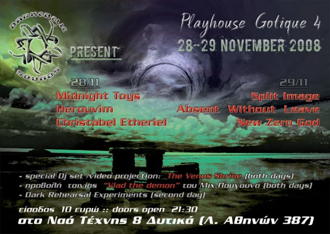 Playhouse Gotique #4