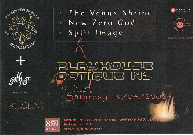 Playhouse Gotique #3