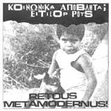 Retous Metamodernus