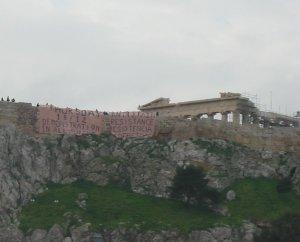 Acropolis december 17 2008