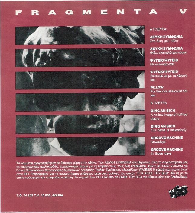 Fragmenta V (back)