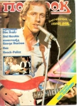 September 1979 issue 19
