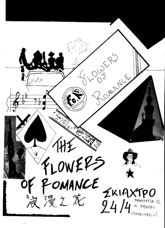 Flower Of Romance 1985