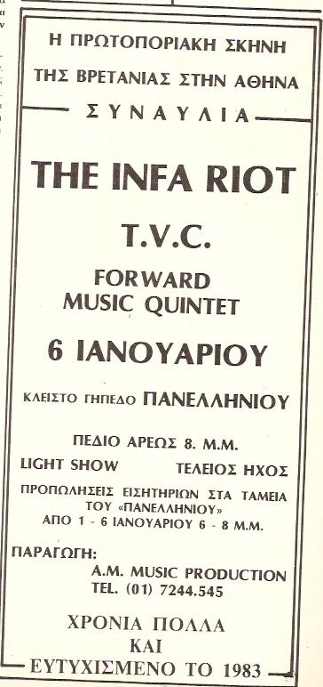 Infa Riot - TVC - FMQ 1983