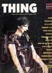 thing4