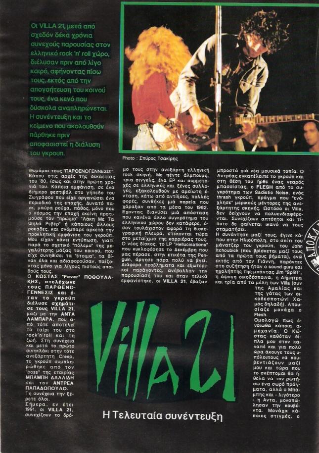 villa-21