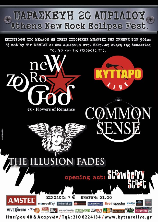 Athens New Rock Eclipse Festival - Kyttaro - 20 April 2012 - Feat. NEW ZERO GOD, THE ILLUSION FADES, COMMON SENSE.  Opening Act:  STRAWBERRY STREET.  DJ Set:  Sir Demian.