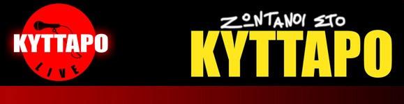 Kyttaro Live